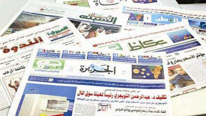 صحف سعودية: يوم غير عادي في مصر