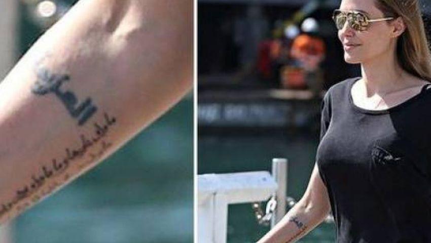 العزيمة.. وشم جديد لأنجلينا جولي