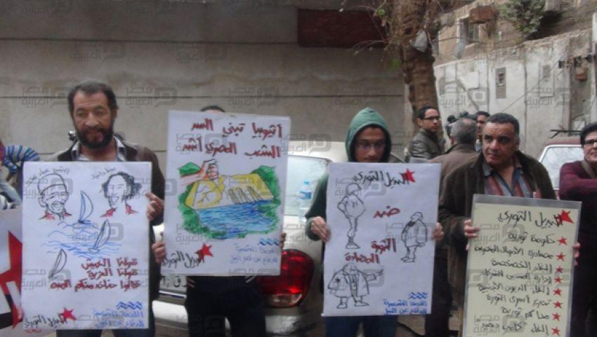 بالفيديو.. وقفة رافضة لوثيقة إعلان المبادئ أمام سفارة إثيوبيا بالقاهرة