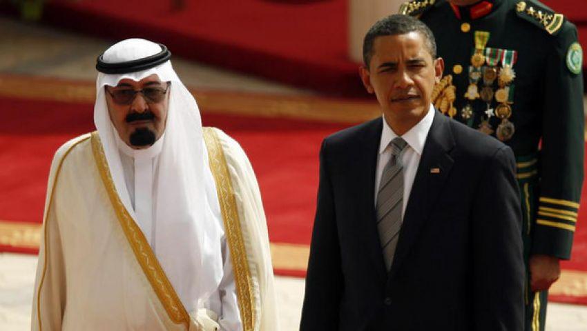 أمريكا و11 دولة تبحث في السعودية اليوم مكافحة داعش