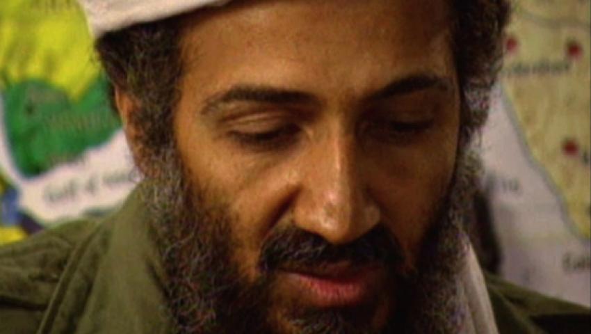 الاستخبارات الأمريكية تفرج عن وصايا بن لادن.. تعرف عليها