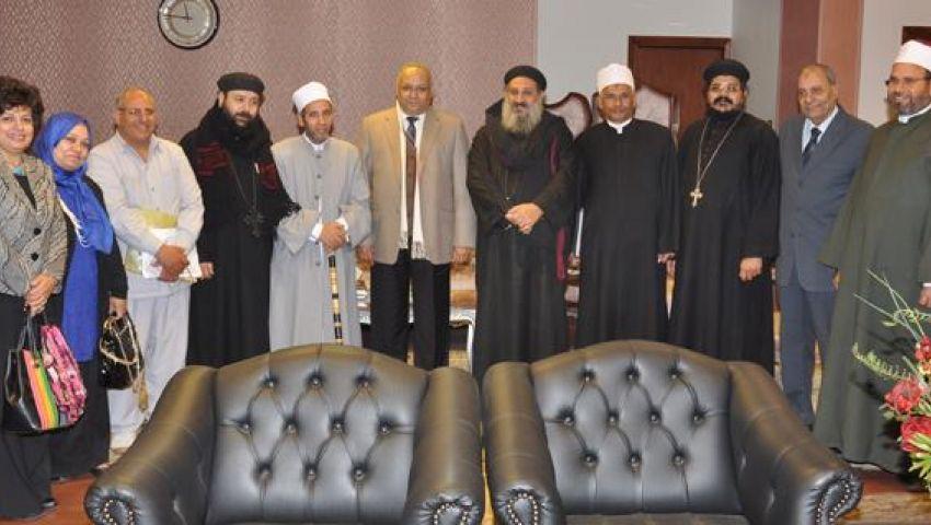 بالصور.. محافظ بني سويف يستقبل مجلس أمناء بيت العائلة