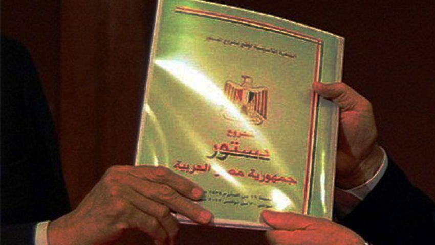 منح 42 منظمة وجمعية حق مراقبة الاستفتاء على الدستور