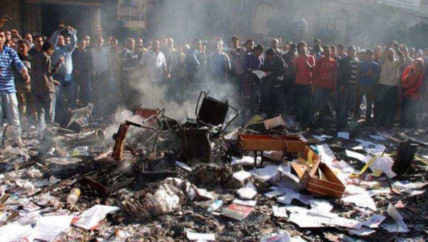 ننشر أسماء 30 قتيلاً في اشتباكات الإسكندرية