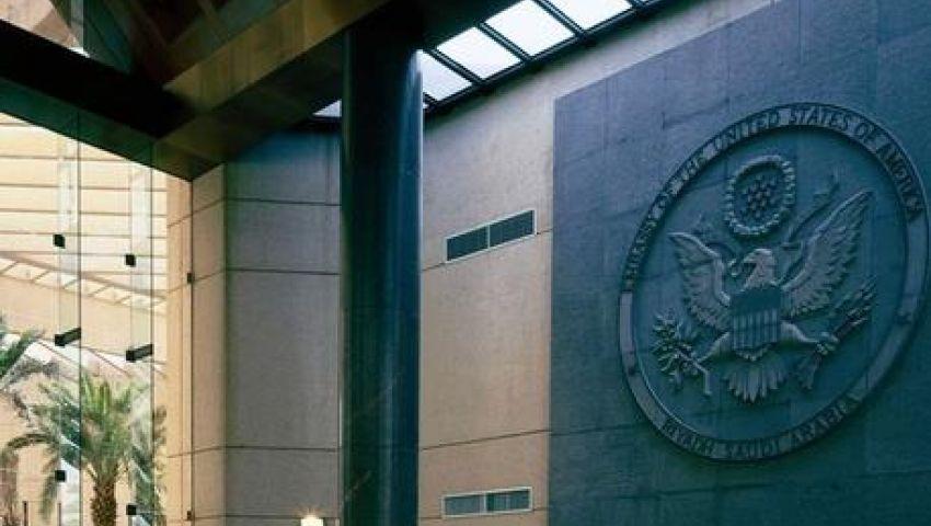 واشنطن تحذر مواطنيها العاملين بالسعودية من هجمات إرهابية