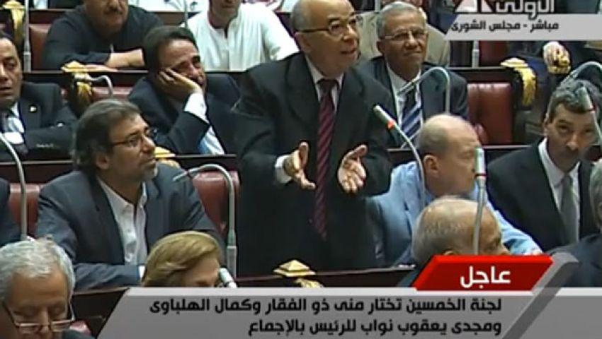 فيديو.. يعقوب وذوالفقار والهلباوي نواب رئيس الـ50