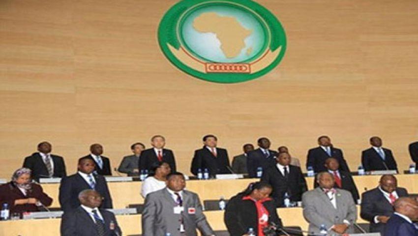 الحكماء الأفريقية تقدم تقريرها عن مصر الجمعة
