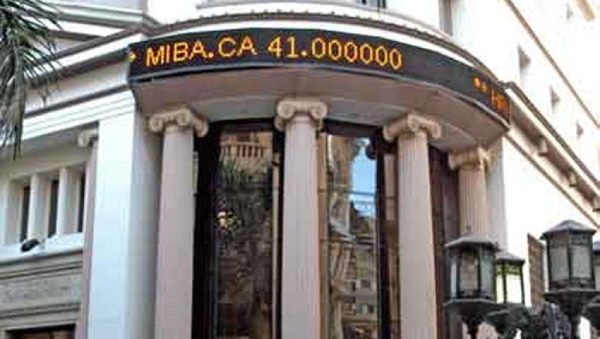 إدارة البورصة: تقليص فترة عمل البنوك لن يؤثر على تعاملات السوق