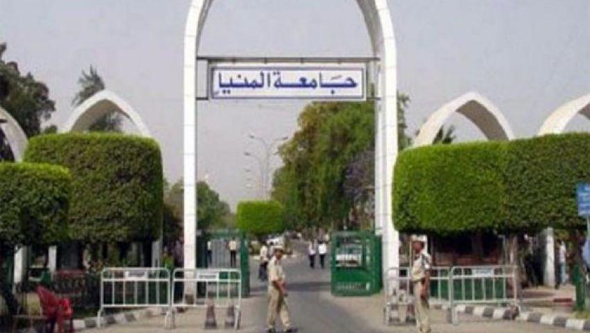 تظاهر العشرات من العاملين بجامعة المنيا