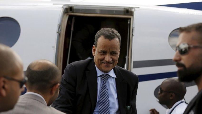 المبعوث الأممي إلى اليمن يصل الرياض