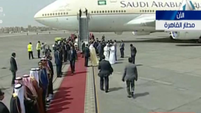 بث مباشر.. وصول الملك سلمان للقاهرة
