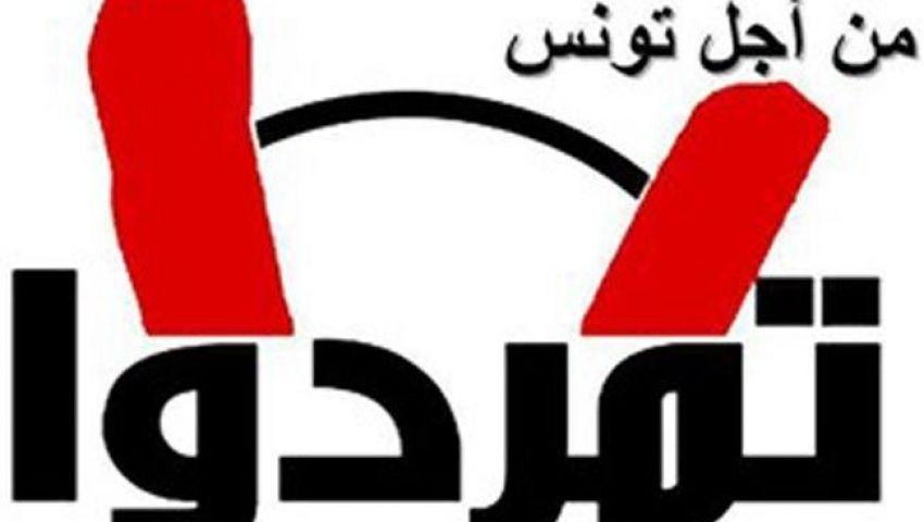 علي لعريض: تمرّد التونسية حركة مشبوهة