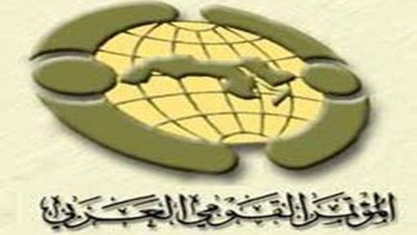 القومي العربي يعقد دورة استثنائية بعد مجزرة سيناء