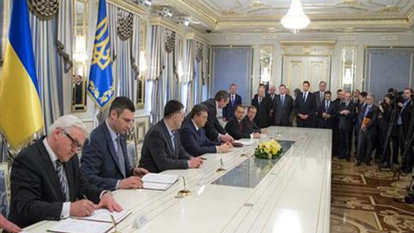 فتح باب الترشح للانتخابات الرئاسية فى أوكرانيا