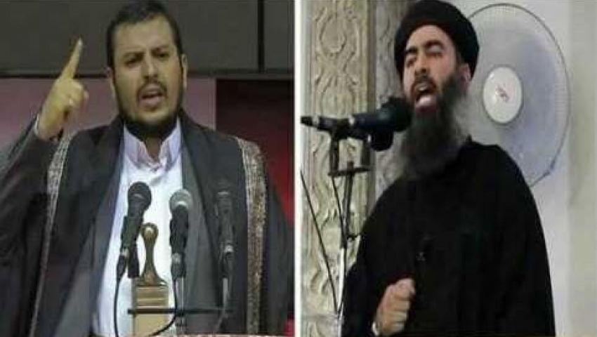 على خطى داعش.. الحوثيون ينفذون حكم الإعدام بحق المعارضين (تفاصيل وأسماء)
