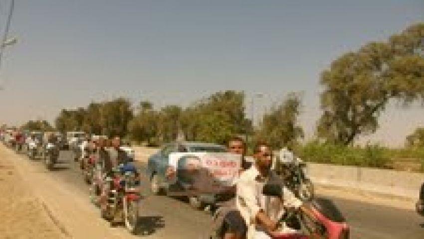 مسيرتان بالسيارات والدراجات البخارية لمؤيدي مرسي ببني سويف