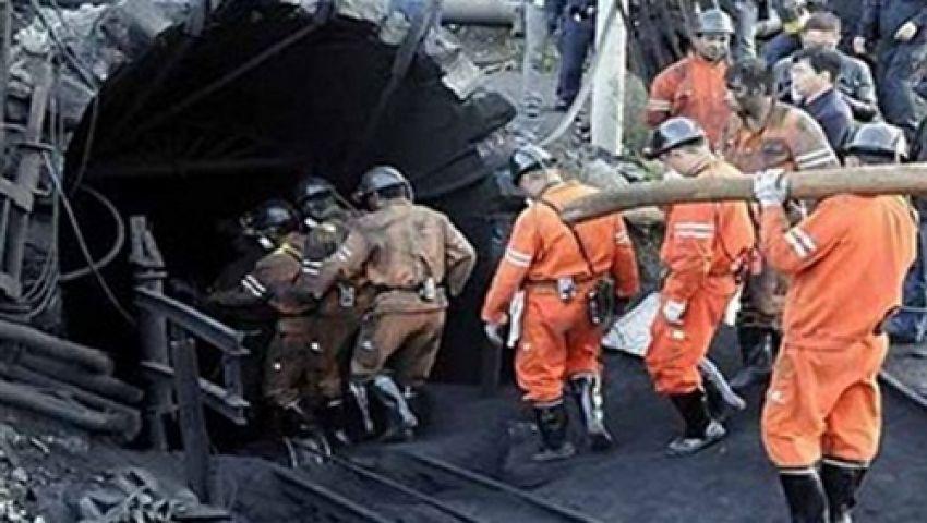 مقتل 3 عمال بانفجار منجم في ماليزيا