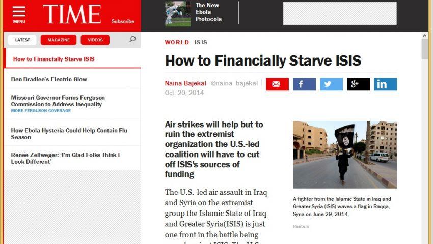 خطة تايم لتجفيف منابع داعش المالية
