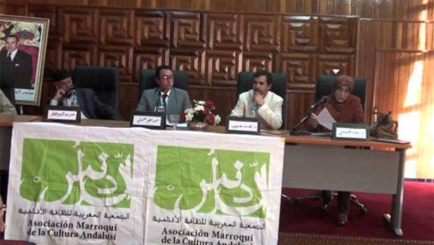 مهرجان مغربي لجمع ثقافات المتوسط