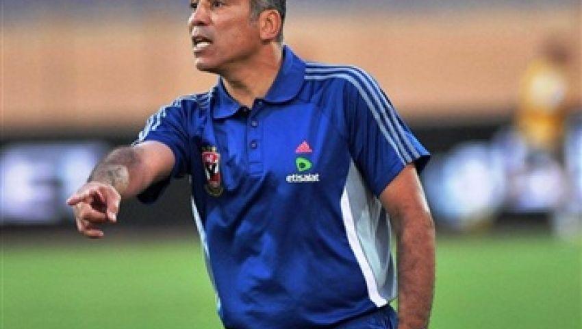 محمد يوسف: الأهلي لا يعرف إلا الفوز