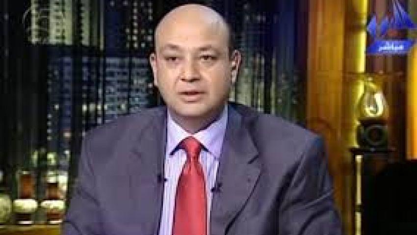 عمرو أديب: اسجنونا أحسن