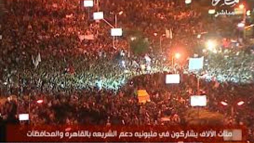المصري الديمقراطي: على الإسلامين نبذ العنف
