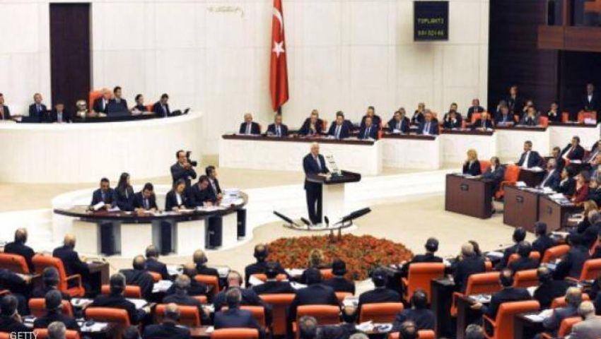 جلسة طارئة للبرلمان التركي لبحث الحرب ضد داعش