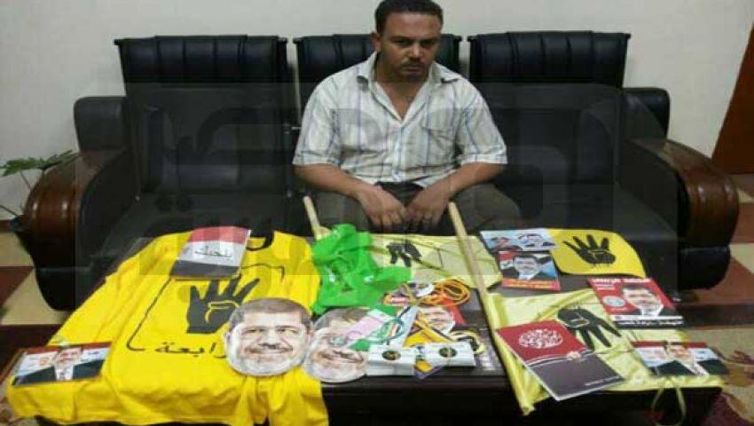القبض على نجار موبيليا بالإسكندرية لحيازته شعار رابعة