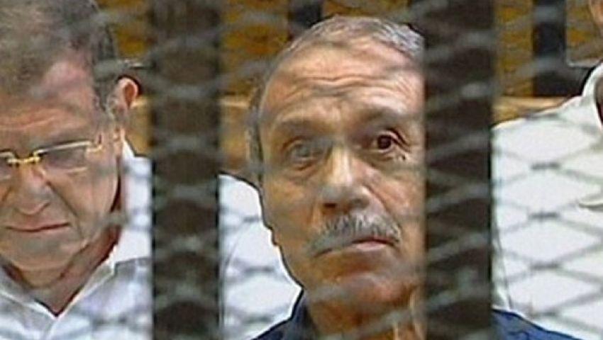 تأجيل محاكمة العادلي في قضيتي فساد لـ7 و8 ديسمبر