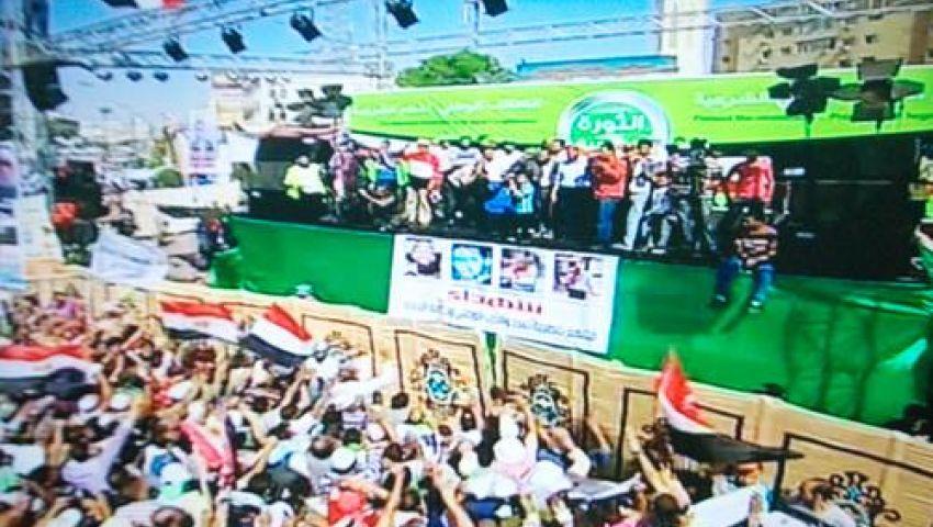 منصة رابعة ترفع 5 مطالب وترفض خروجا آمنا لمرسي