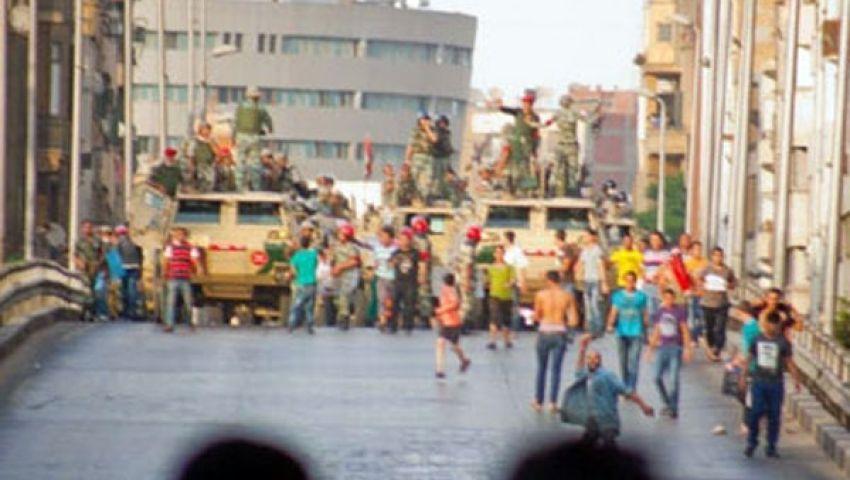 أمر عسكري بالتعامل مع مستخدمي السلاح ضد المتظاهرين
