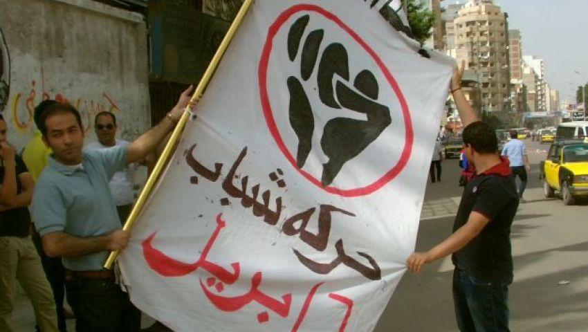 6 إبريل في ذكرى ثورة يوليو: 63 عامًا ولم يتحقق شيء