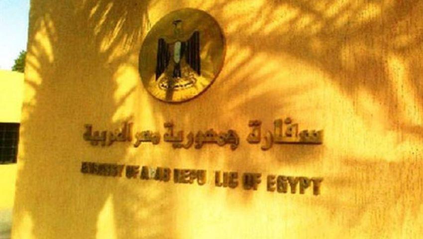 بدء الفرصة الأخيرة  لتصحيح أوضاع المصريين بالسعودية