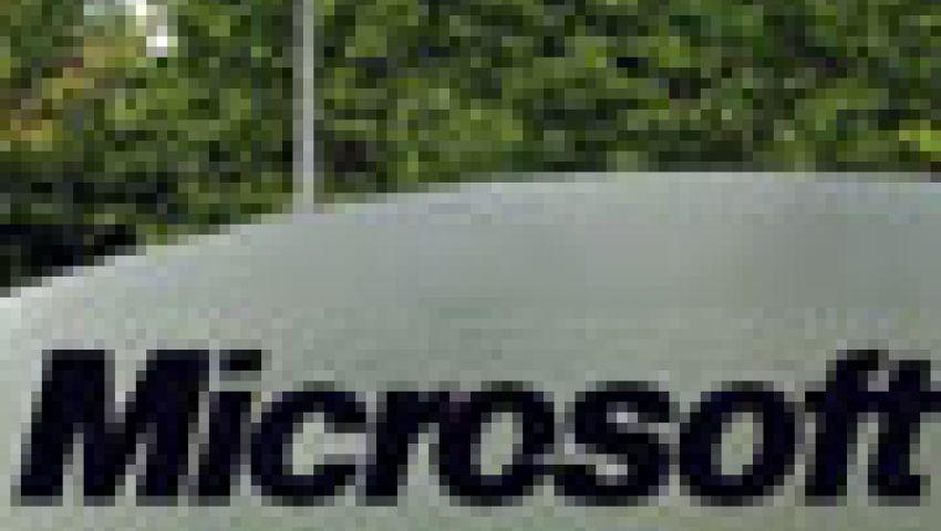 مايكروسوفت تبتكر تكنولوجيا جديدة للعرض ثلاثى الأبعاد القابل للمس
