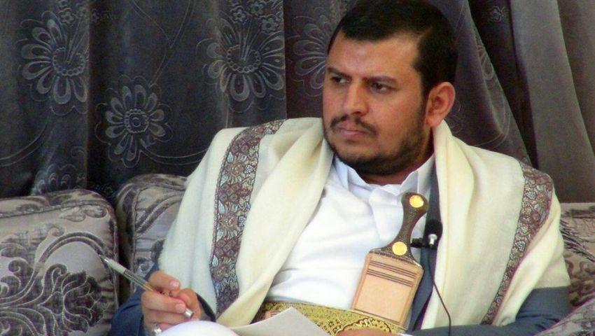 الحوثي: انسحابنا من عدن بسبب زيارة أهلنا في العيد
