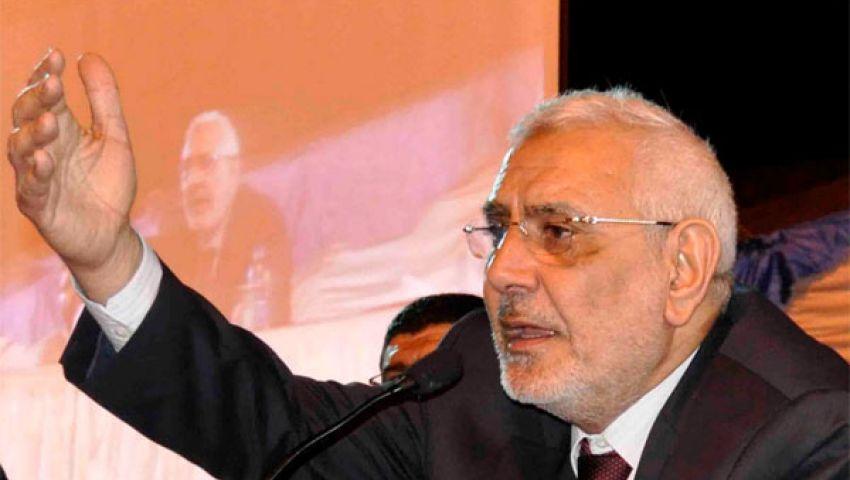 أبو الفتوح يطالب الرئيس المؤقت بالاستقالة