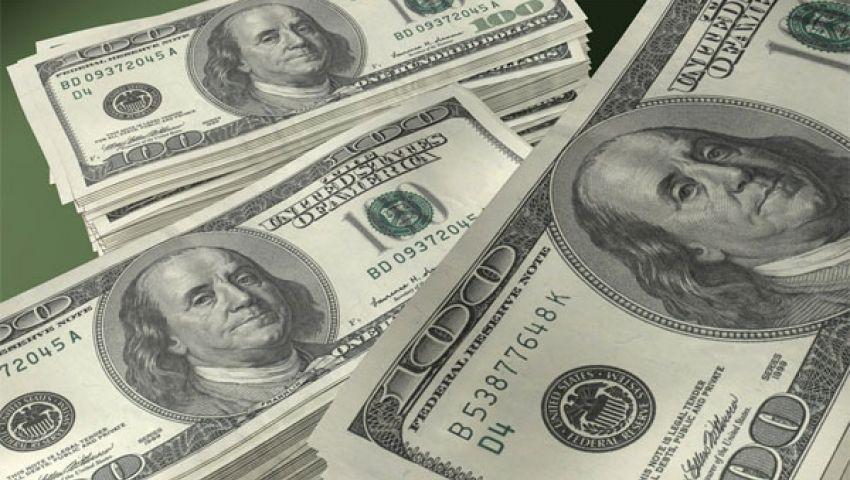 استقرار الدولار وتراجع الاسترليني لصالح الجنيه