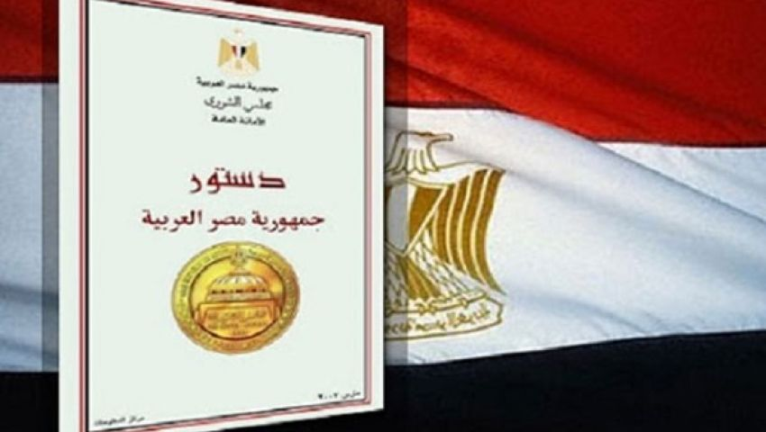 مخاوف من اتجاه الخمسين لإلغاء دستور 2012