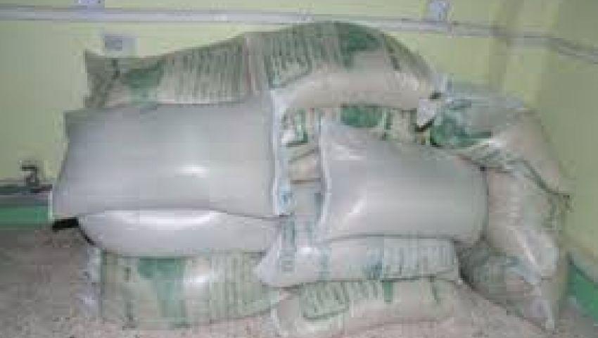 طرح مناقصة لتوريد 70 ألف طن أرز تمويني