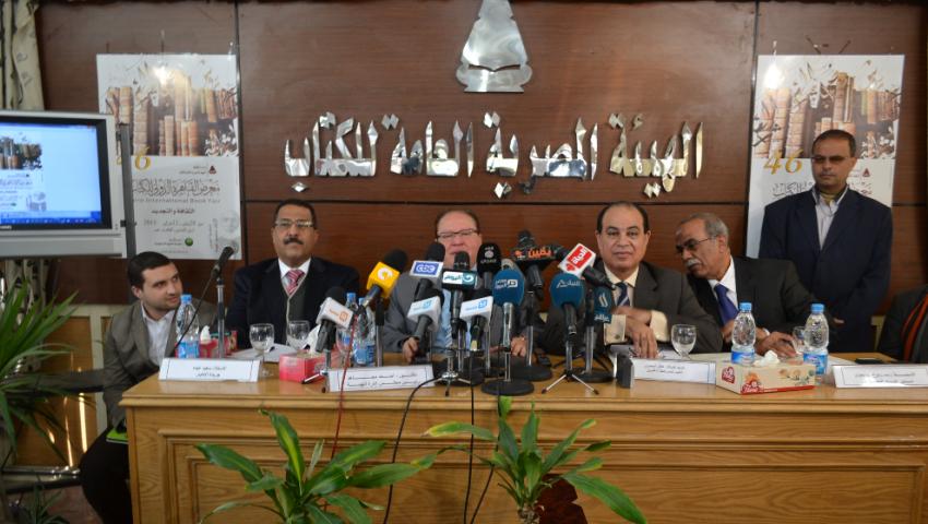 عم أمين.. دليلك في معرض القاهرة الدولي للكتاب