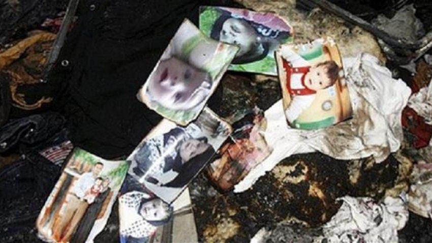 بعد حادث حرق الطفل.. إسرائيل: إقرار قانون الإرهاب