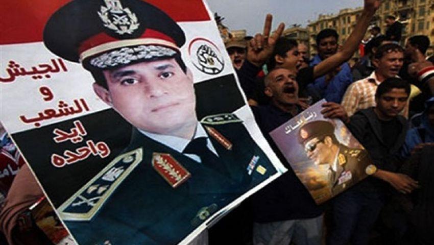 أنصار السيسي يدعون للاحتشاد بالتحرير الجمعة احتفالًا بترشحه