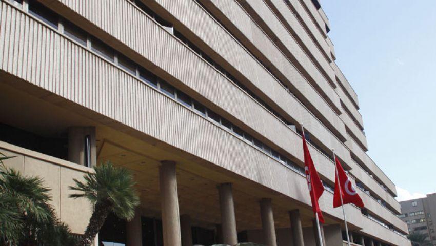 8 مليارات دولار إحتياطي تونس من النقد الأجنبي