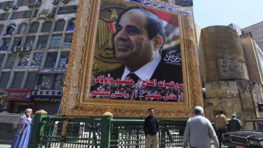 الاندبندنت: الانتخابات فجر كاذب في مصر