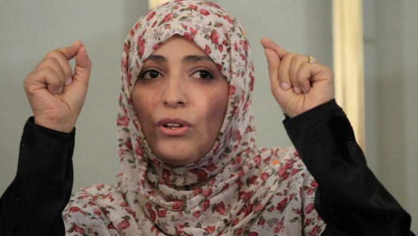 توكل كرمان تطالب الأمم المتحدة بإدراج الحوثيين كجماعة إرهابية