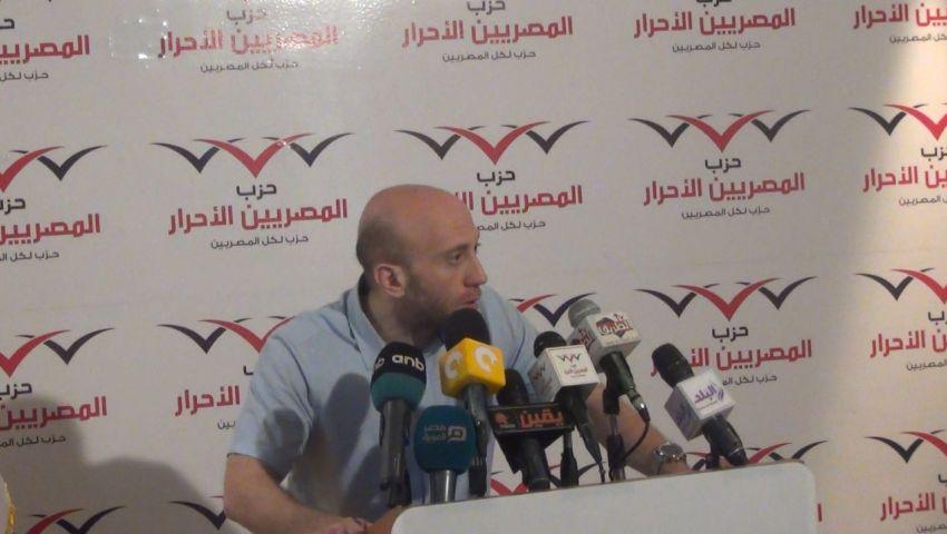 المصريين الأحرار يرفض مطالب التعديل الكامل لقوانين الانتخابات