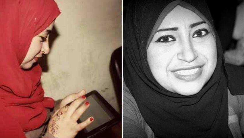 قصيدة أحمد الحج في رثاء الشهيدة ميادة أشرف