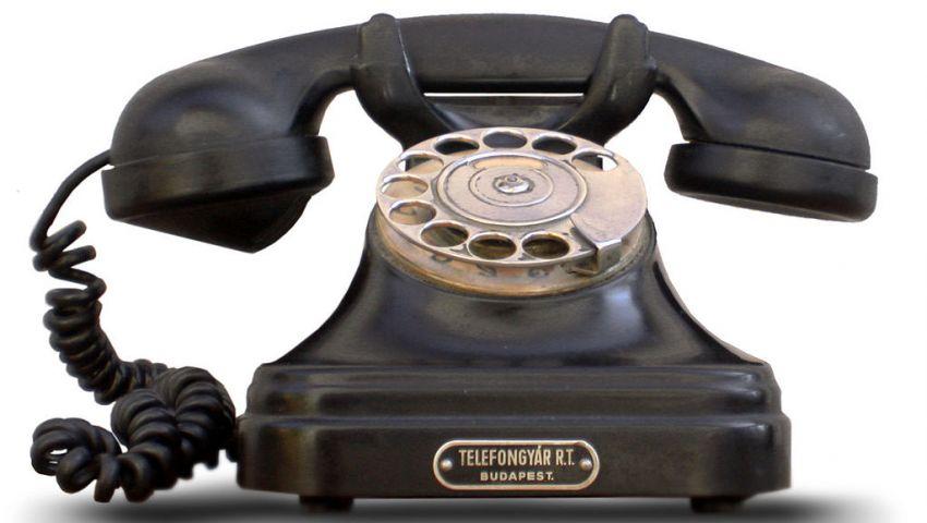 اعرف فاتورة تليفونك