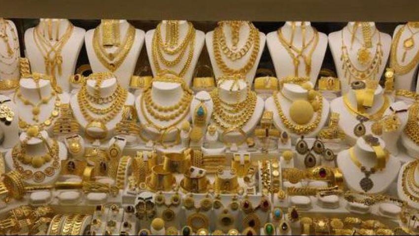 فيديو| ارتفاع أسعار الذهب اليومالإثنين 19-10-2020