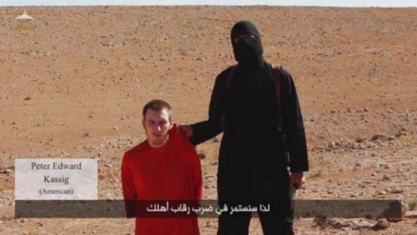 داعش يعدم الرهينة الأمريكي بيتر كاسيج
